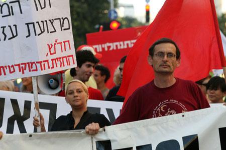 marcha_palestina.jpg
