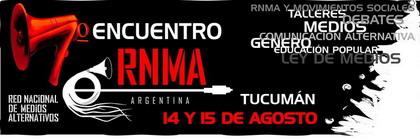 banner7enma2010420.jpg