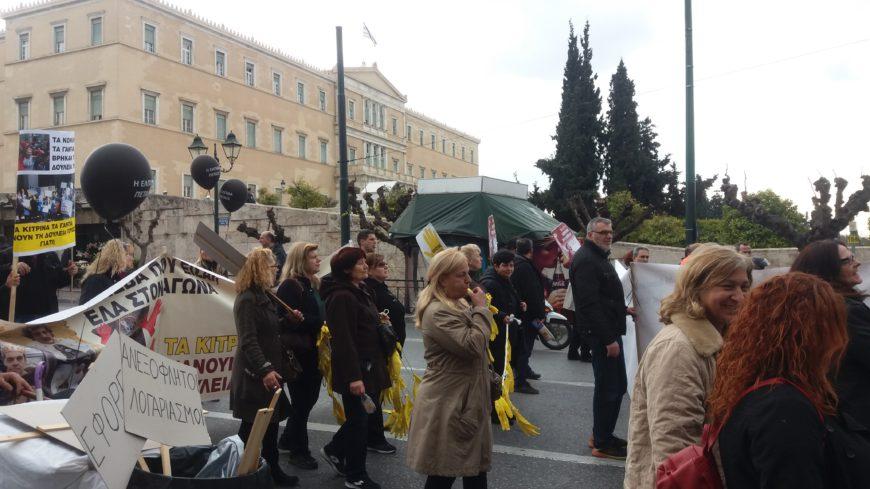 manifestacion-trabajadoras-griegas-870x489.jpg
