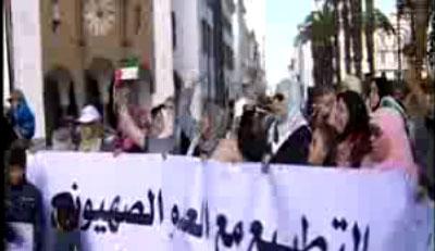 marcha_palestina1.jpg