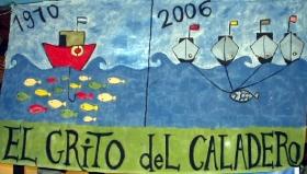 Imagen ((i)) Mar del Plata