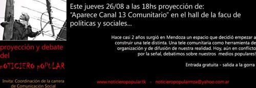 canal_13.jpg