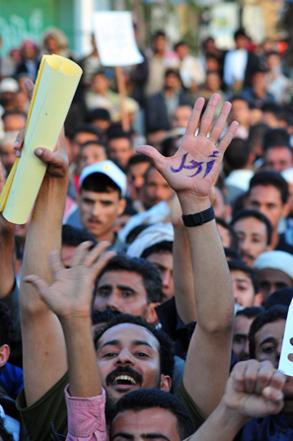 02_03_Imagenes_Yemen.jpg