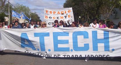 atech2.jpg