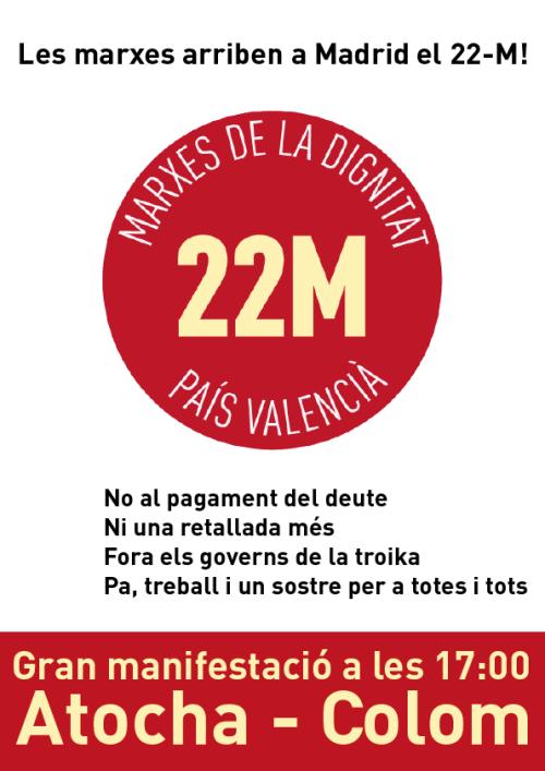 espana4.png