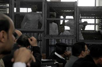 Tapa_Egipto.jpg