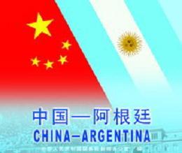 china-argentina.jpg